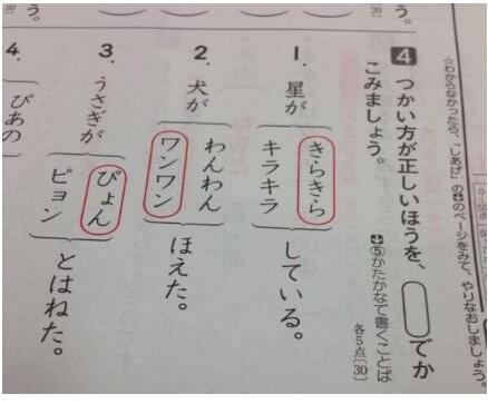 test ツイッターメディア - 超難しい小学校2年生のテスト https://t.co/s9dclfC8Ht