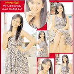 RT @sillijo: Andhrajyothy Epaper from 26th Nov with @Rakulpreet http://t.co/kwWYRdGJdy