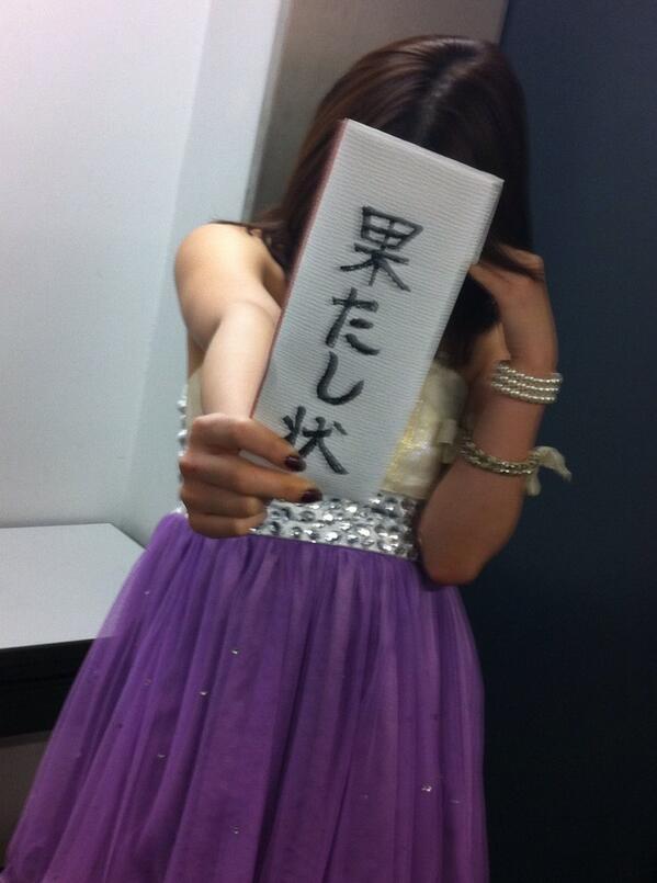 THE ポッシボーの赤坂ブリッツの単独ライブに乱入‼︎   #吉川友 #kikkawayou http://t.co/Uj0eYhrQVG