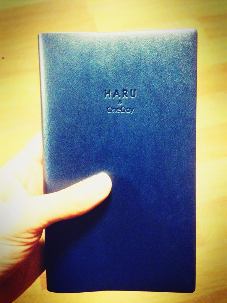 '@donghae861015: I like blue :)  I like rain :) Good night !! :) http://t.co/BeOcTlGRWM'like you??????