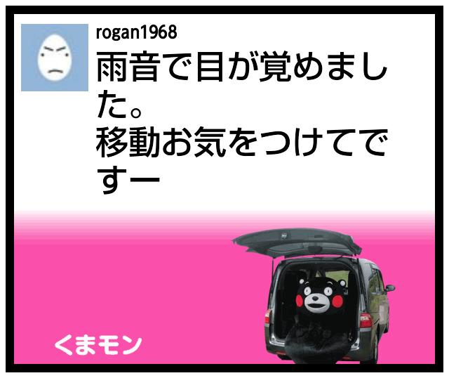 福みみラジオショッピング~♪