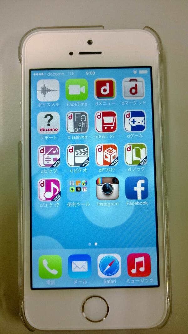 あちゃー、、。 RT @kazuakix: 同僚がドコモ iPhone 契約してきたので見せてもらった。WP がこんなにならない事を望みます。 http://t.co/ESwfWHhaxc