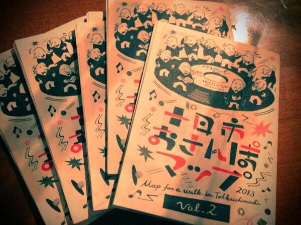 本日!「十日市おさんぽマップ」の発行日です。広島市中区十日市周辺の個性的な小さなお店が満載のレトロな可愛いおさんぽマップです。各店舗にて本日より配布します! 勿論ヲルガン座でも!!貰いにきてね! http://t.co/oJp1SS1D6o