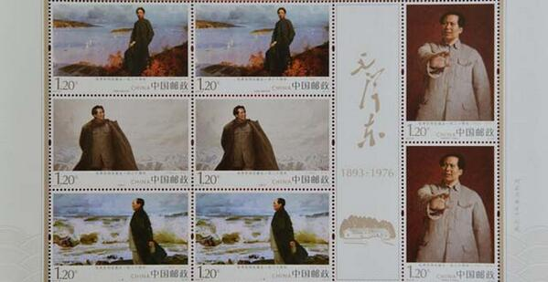 RT @PhoenixUKNews: #China post issues stamps to commemorate the 120th anniversary of #Mao's birth on Nov 16. http://t.co/E4SyTFbtUS