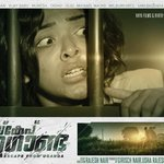 RT @krish_dx: Rajesh Nair's #EscapeFromUganda ... #Malayalam #Movie From November 29th.. @rimakallingal @tashu_02