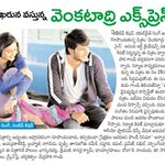 RT @sillijo: Andhrajyothy Epaper from 20th Nov with @sundeepkishan & @Rakulpreet http://t.co/e0CTDoZbCT