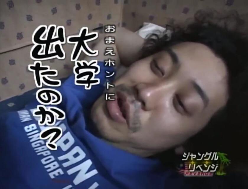 日本にはディレクターに常日頃暴言を吐き、局のマスコットには暴力を振るい、共演者、プロデューサーを始めとしたスタッフ全員、はては他番組の出演者を壊滅状態にしたタレントが存在する。 http://t.co/K6ptbs0sse