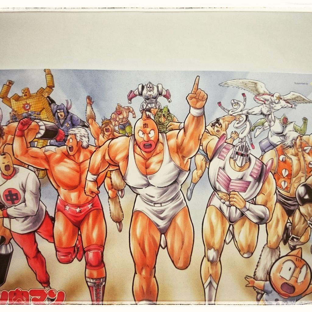 祈願!!震災復興!!正義も悪魔も完璧も一致団結するぜ!! #キン肉マン http://t.co/RztO09uKQS