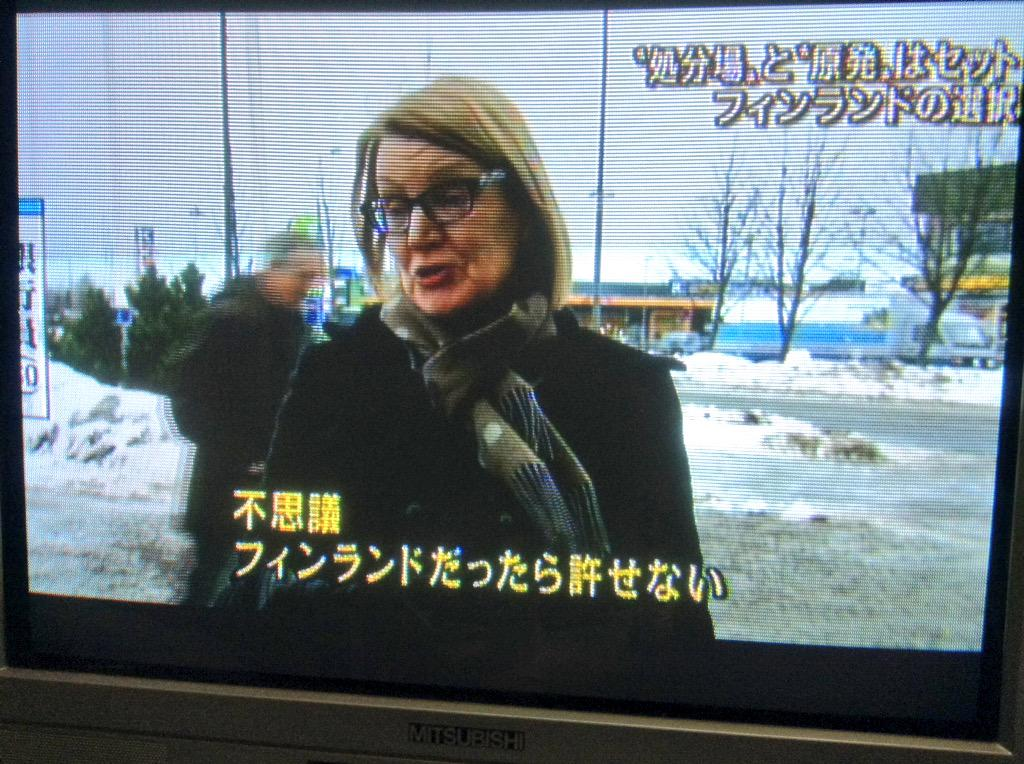 報道ステーション。放射性廃棄物問題、日本とフィンランドの違い。今日の報ステの特集を見て、深い所でショックを受けた気がする。 http://t.co/ZvUPYo9zf0