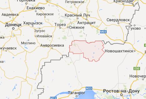 резкости погода в ростовской области куйбышевский раон года (основной