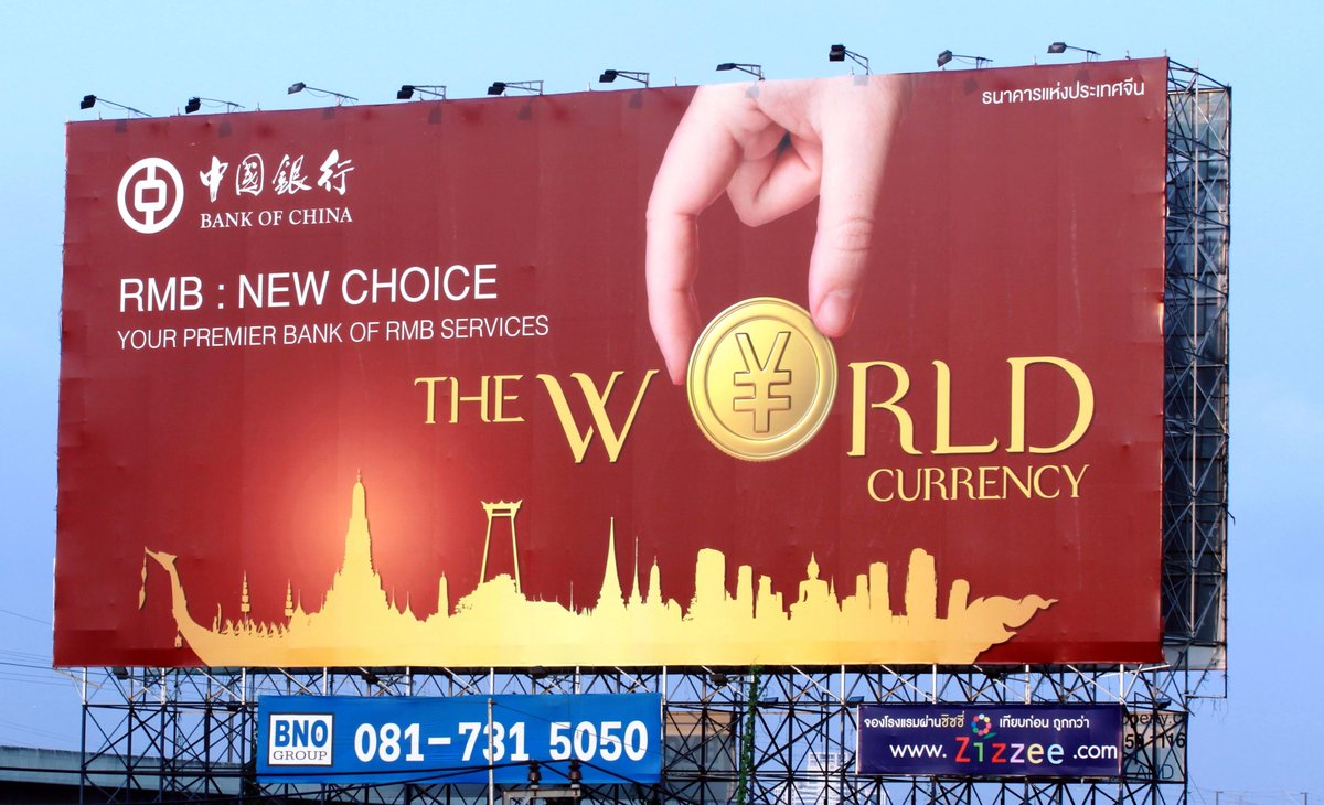 #China putting up billboards announcing #RMB #Renminbi as new world currency http://t.co/v8dOHUhzld