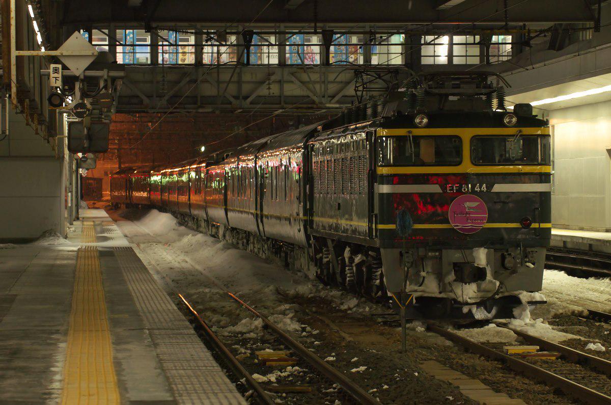 2013年3月4日秋田駅にて・・・・Twilight Express #トワイライトエクスプレス おしまい http://t.co/o8cCVi1nT9