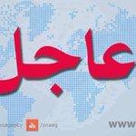 """""""@ONewsAgency: #عاجل  #أونا  الرئيس #عبد الفتاح_السيسي يغادر #الرياض بعد زيارة رسمية لـ #السعودية http://t.co/07mKT7k7lr"""""""