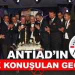 Antalya İş Adamları Derneği ANTİAD'tan muhteşem kutlama @AntiadAntalya @muratterlemez http://t.co/CkjdPYYjfJ http://t.co/wlFkKvFfHg