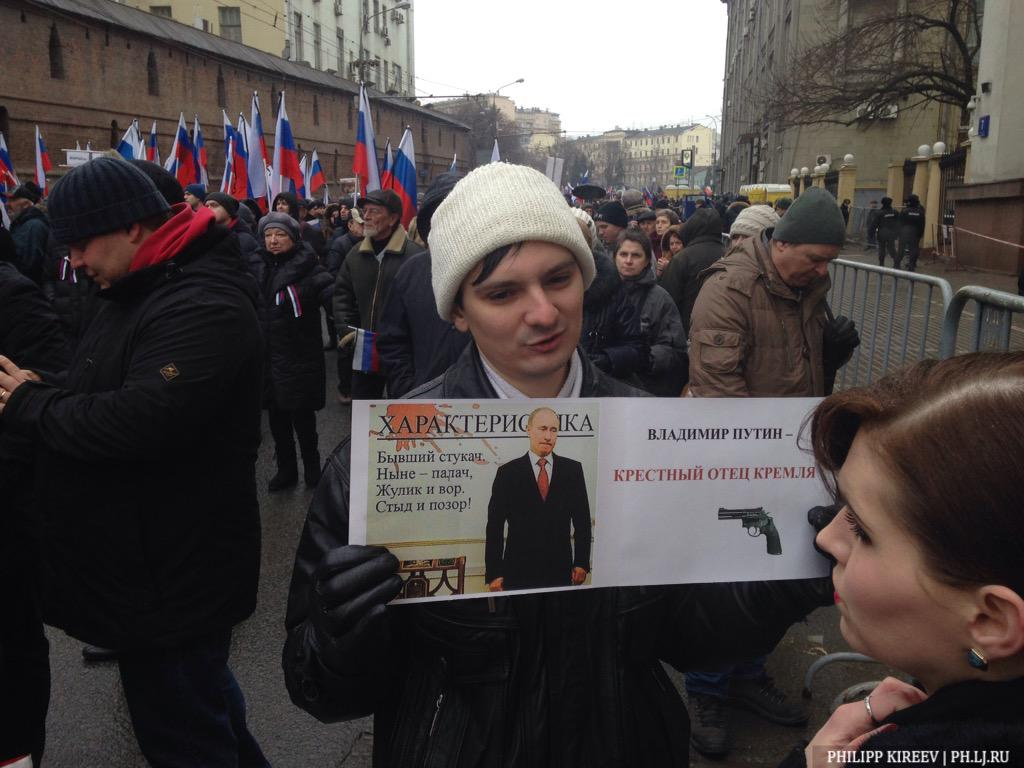 """""""Два преступления, которые никогда не должны были произойти"""", - глава Европарламента об оккупации Крыма и убийстве Немцова - Цензор.НЕТ 4203"""