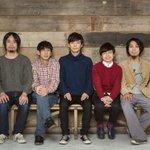サケロックが解散発表、ラストアルバム「SAYONARA」を4月リリース http://t.co/o7qqfSruOu http://t.co/WuBXikQJMf