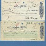 شيك فلسطيني يعود لعام ١٩٤٨ من إصدار بنك الأمة العربية في حيفا. كان لفلسطين عملة وهي الجنيه الفلسطيني #فلسطين_التراث  http://t.co/Q3UY50FdLj