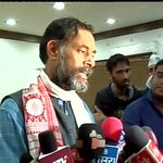 AAP decided to protest against land acquisition ordinance all over the nation, its anti-farmer: Yogendra Yadav http://t.co/qWvtPJ15MW