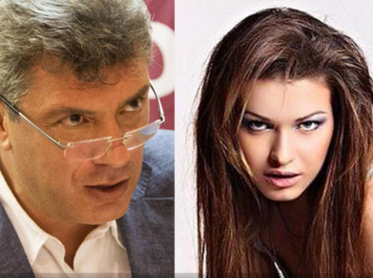 Борис немцов с девушкой фото