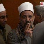 الصورة من مؤتمر المجلس الأعلي للشئون الإسلامية !! لا تعليق #مصر_قريبة #اوبريت_الرز #مصر_الآن #مكملين_النهاردة #مصر http://t.co/WjB0deQmTb