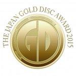 嵐「うれしい」 4年ぶりゴールドディスク大賞 シングルはAKBが史上初のV5(写真 全7枚) #音楽 #嵐 #AKB48 #ニュース http://t.co/irfenRwD24 http://t.co/0WGdDkUydi