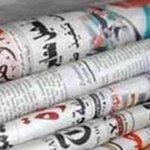 """#رصد   #مصر   """"الأعلى للصحافة """" يوافق على زيادة أسعارالصحف القومية والخاصة http://t.co/cXuM3BrGcK http://t.co/wb8A20nim2"""