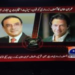 UNBELIEVABLE: Imran khan and Asif Ali Zardari enter into Senate agreement. AAZ isnt corrupt n bogus anymore http://t.co/ElFes7Ozh8