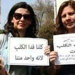 ماشى الناس اللى عندها رحمه قالت تتضامن مع الكلب اللى اتدبح انما مش للدرجادى يا #مصر ???????????????????????? http://t.co/djuJJXAJ6j