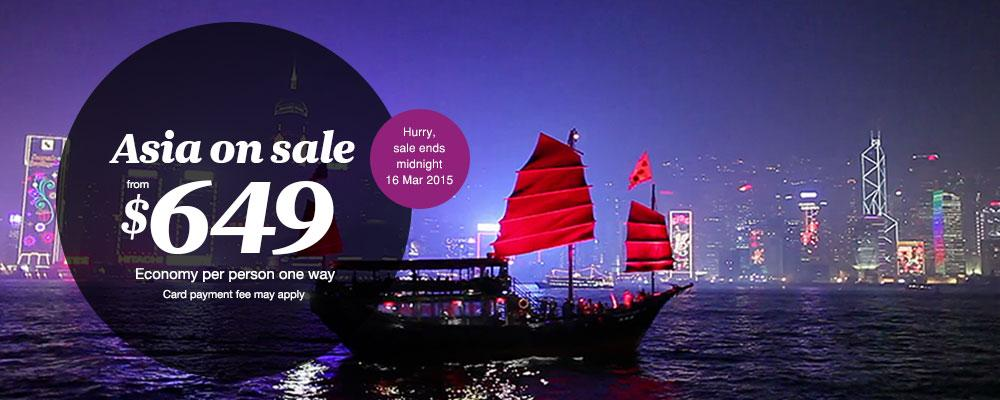 We're commemorating our first flight to Hong Kong in 1966, with an amazing Asia sale!