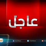 #عاجل: سقوط 12صاروخ غراد على مدينة السفيرة التي يسيطر عليها النظام في ريف #حلب #أورينت http://t.co/nm5zJ0KEys