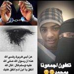 """ما أرتحت في نومي ﻻني أتمنى من الجميع يشارك بنشر الخير"""" اسف ياسلطان ع الإزعاج @sultan9099s #عتق_رقبة_محمد_العقيلي http://t.co/J9BARiU3OH"""