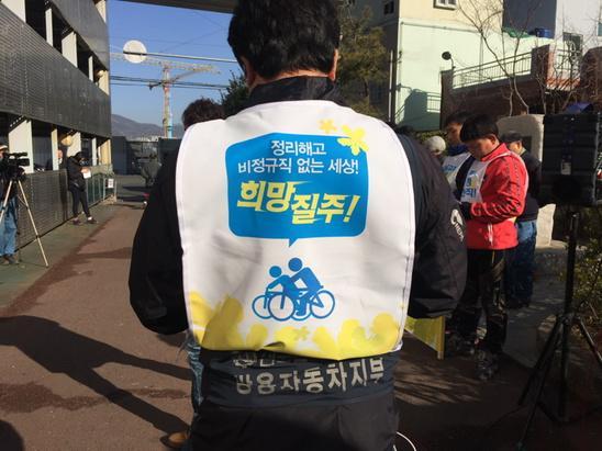 부산에서 서울. 평택까지 자전거 타고 희망질주! http://t.co/lMbLXpixsU