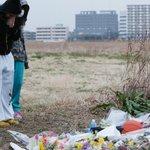 【New】川崎中1殺害 18歳の少年、殺害容疑認める供述「暴行チクられた」 http://t.co/qYtXTzjYbP http://t.co/ndAXTb7oY4