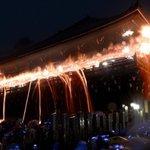 【New】東大寺「お水取り」本行入り 古都に春告げる炎 http://t.co/LIMZF1M1Re http://t.co/azMi7yHrux