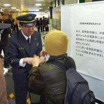 長野県内で大規模停電が発生。県全体の約半数の世帯となる約38万戸が影響を受けました。 http://t.co/dUekavDEbI http://t.co/zbKdKRBwni