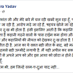 Why is this #ITrustAK Still being used by AAP volunteers, Pathetic ! Here read what Mr.yadav has said http://t.co/R4fAsMp5Ch ... ...... ..