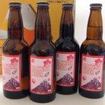 """@fashionsnap: 河津桜に着想を得た桜ビール 期間限定販売 http://t.co/gnliAln8vX http://t.co/zEA0JL8yAT"" チャンミン、このビールはどうかな? 東方神起 サクラミチ"