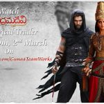 #Rudhramadevi Theatrical Trailer at 6 PM today! RT   Subscribe - http://t.co/pTWDcV8JBO http://t.co/LBdqW9K0I2