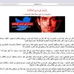 ISIS threatens Twitter founder over blocked accounts. http://t.co/UKLNv3zhZ0 by @duncangeere http://t.co/hqKUGQIhbr