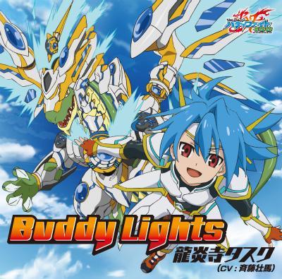 【バディファイト】4月〜のTVアニメ「フューチャーカード バディファイト ハンドレッド」EDテーマは「Buddy Lig