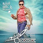 Check out the track list of #KamalHaasan 's #UthamaVillain Music By #Gibran http://t.co/PgVtRDgLnp