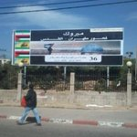"""مجهولون يحرقون فجراً لافتات علقت في قطاع #غزة قبل أيام،كتب عليها """"مبروك لمحور طهران- القدس"""" لتهنئة إيران بذكرى الثورة http://t.co/J993giaxd9"""