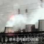 Cina e inquinamento, ecco il documentario choc censurato http://t.co/S0q0FmfXGr @IlariaMariaSala http://t.co/Gi7eedHgif