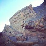 Сквер имени Мустая Карима. #уфа #башкорторстан #ufa#башкорторстан #уфа #ufa http://t.co/QQvlsRgLhe