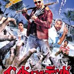Eros Intl to release #FerrariKiSawaari on 21 Feb and #GoGoaGone on 21 March 2015 in Japan. Check out the posters: http://t.co/L0ukQncdB9