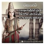 #Rudhramadevi Theatrical Trailer at 6 PM today! RT   Subscribe - http://t.co/pTWDcV8JBO http://t.co/gvkr7WBsOn