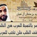 القوات الخاصة : #الامارات_فى_قلوب_المصريين http://t.co/SAfgI7tzuJ