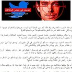 Isis wants to behead Twitter employees for shutting down militants accounts http://t.co/EjmnFp07jW http://t.co/dzpmwtEfrV