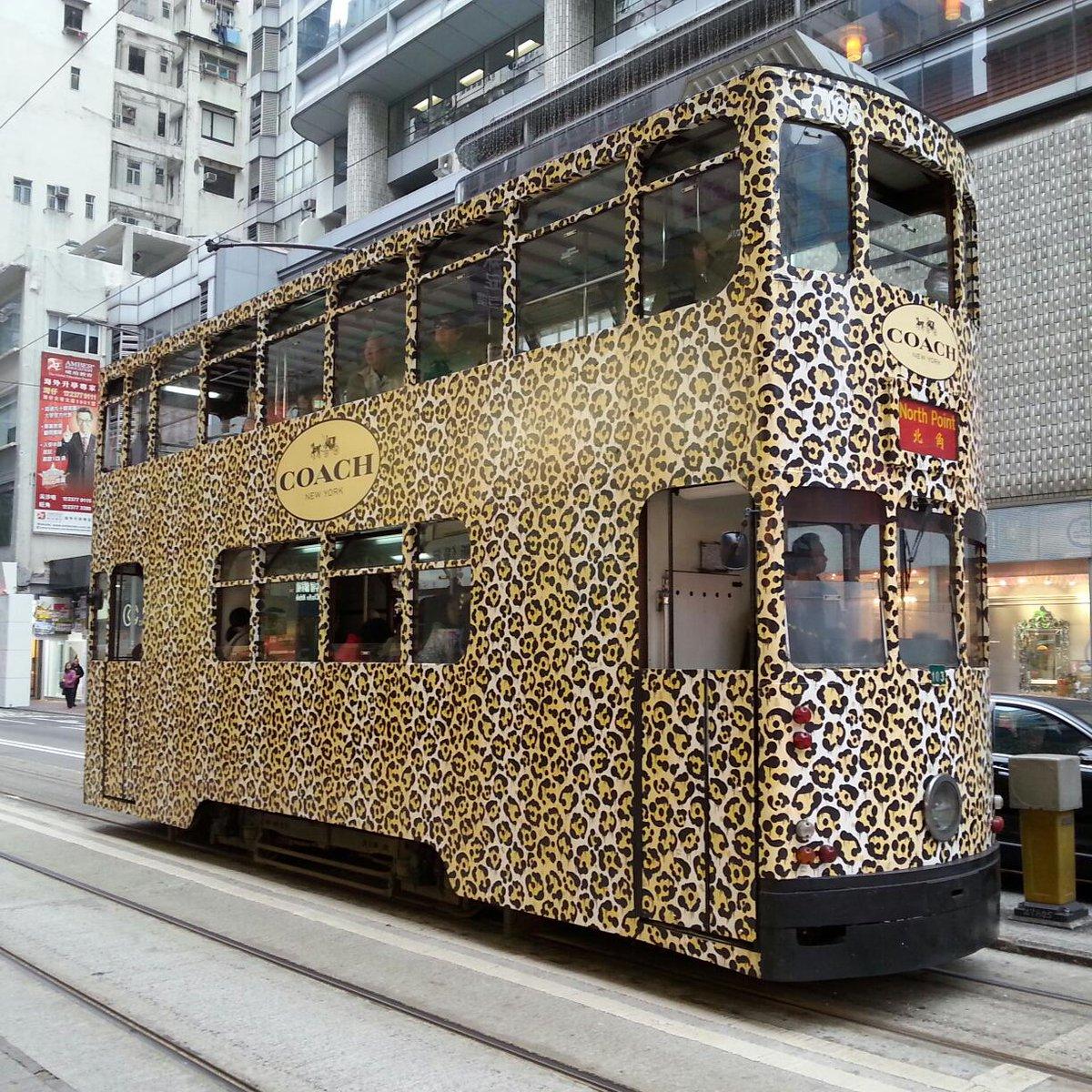 香港が大阪ミナミのオバちゃん化… RT @ymnk_t: きょう香港で見た路面電車トラムは全身がヒョウ柄。COACHの広告です。間近で見るとインパクト十分。大陸中国から買い物に来る女性にヒョウ柄のバッグが大人気だからとか。派手すぎ。 http://t.co/eLoDq4pSTR