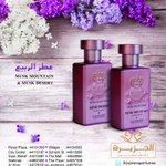 Discover #spring perfume (Musk Mountain & Musk Desert) from @Aljazeeraperfum  #EzdanMall #Qatar #Doha http://t.co/0nPAXv9y6u